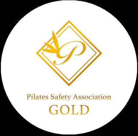 Pilates Safety Associationゴールド
